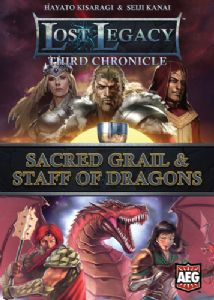 Lost Legacy : Third Chronicle - Sacred Grail and Staff of Dragons